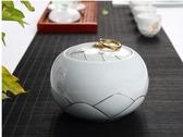 陶瓷茶葉罐密封儲物罐防潮茶罐