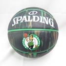 SPALDING NBA 隊徽 大理石印花系列 橡膠七號球 SPA84094 塞爾提克【iSport愛運動】