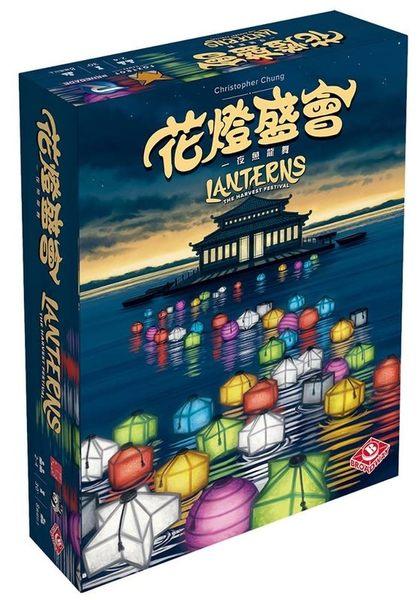 『高雄龐奇桌遊』 花燈盛會 Lanterns 繁體中文版 ★正版桌上遊戲專賣店★