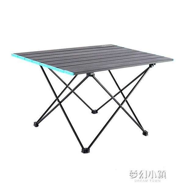 戶外鋁合金摺疊桌露營輕便便攜野餐燒烤桌簡易大號桌子野營鋁板桌 ATF夢幻小鎮