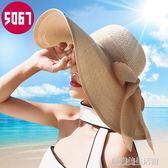 沙灘帽子女夏天海邊出游可折疊大沿草帽防曬韓版百搭大帽檐遮陽夏