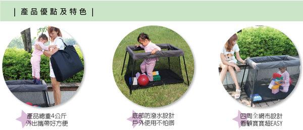 *粉粉寶貝玩具*攜帶型遊戲床2.0升級版~新款單寧布款~台灣製造