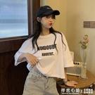 網紅t恤女ins超火高腰短款上衣服夏季2020新款短袖純棉韓版寬松潮 怦然心動