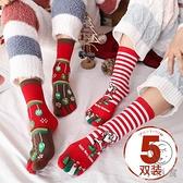 圣誕五指襪子女中筒襪秋冬季分趾襪可愛日系長筒棉【小酒窩服飾】