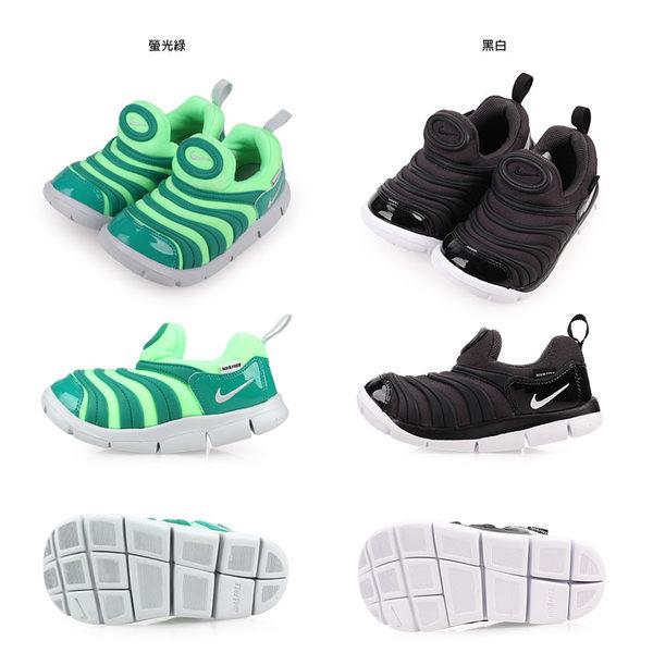 NIKE DYNAMO FREE(TD)女男兒童鞋(幼童 毛毛蟲≡體院≡