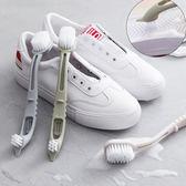 清潔 北歐風多功能雙頭鞋刷 小白鞋【IAA060】123OK
