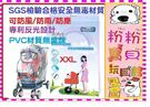 *粉粉寶貝玩具* 【BabyBabe】安全反光防風防雨罩~XXL ~大型嬰幼兒手推車及前後座雙人推車適用