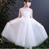 花童禮服裙兒童長裙大童主持晚鋼琴表演出服小女孩公主裙  XY1500 【男人與流行】