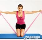 瑜伽繩拉力帶運動訓練瑜伽帶健身器材舞蹈初學者鬆緊帶家用彈力帶 時尚芭莎