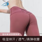 壓力褲蜜桃臀瑜伽褲女緊身彈力訓練外穿速干提臀運動褲高腰健身褲