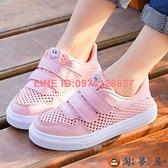 女童運動鞋透氣網鞋鏤空網面兒童小白鞋中大童板鞋夏款【淘夢屋】