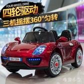 六一兒童節交換禮物 兒童電動車四輪可坐遙控汽車搖擺童車可坐人寶寶玩具車CC2489『毛菇小象』