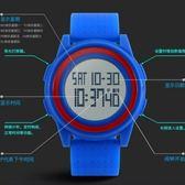 時刻美輕薄男女士手錶戶外運動多功能電子表時尚防水學生夜光腕表