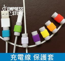 【妃航】超實用! i線套/I線套 線材 保護套 傳輸線/充電線 防斷裂 救星 Apple iPhone