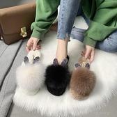 可愛毛毛拖鞋女秋冬季小兔柔軟羊羔毛室內女士包頭拖鞋潮【全館免運】