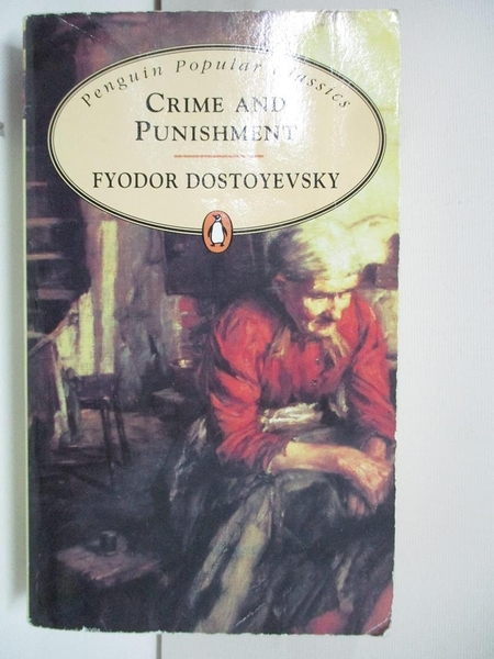 【書寶二手書T1/原文小說_AT4】Crime and Punishment_Dostoyevsky, Fyodor