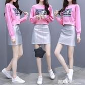 2020年早春秋季時尚衛衣洋氣減齡小個子兩件套裝短裙氣質連衣裙女 露露日記