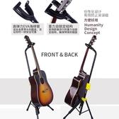吉他架子立式支架吉他架家用吉他琴架支架地架折疊放吉他的架子