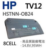 HP TV12 8芯 日系電芯 電池 HSTNN-103C HSTNN-104C HSTNN-105C PB993A PB993UT AT486UT AT486AA
