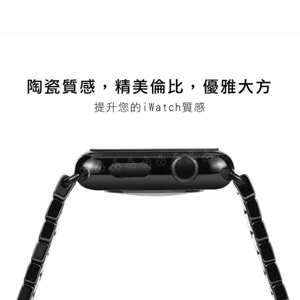E68精品館 Apple Watch 錶帶 1 2 3 4 代 38 40 42 44mm iWatch 智慧手錶 陶瓷帶 蘋果 珍珠替換帶 腕帶 表帶