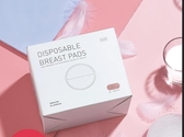 防溢乳墊babycare防溢乳墊 超薄一次性防漏貼哺乳期隔溢奶墊100片 雙12