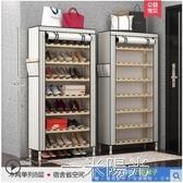 簡易鞋櫃多層家用大容量防塵收納神器放門口鞋架子室內好看經濟型 一米陽光
