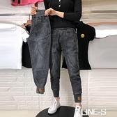 2020春鬆緊腰跨褲中高腰牛仔長褲女寬鬆百搭顯瘦哈倫褲女休閑褲 雙十一特價