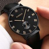 全館免運男士手錶防水商務男錶時尚腕錶休閒皮帶手錶潮男石英錶  雙12八七折