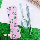 正版 Hello Kitty KT 凱蒂貓 筷子 湯匙 餐具組 304不鏽鋼餐具 環保餐具 粉款 COCOS AS132