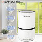 【現貨】SANSUI 山水 觸控式多層過濾空氣清淨機SAP-2238 適用3-5坪 / 一次刷清