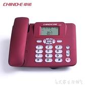 電話機 中諾C267電話機辦公家用有線固定電話坐機座式單機來電顯示免電池 艾家