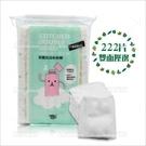 酷品純棉格紋壓邊化妝棉(222片)C-050[53117]