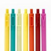 字母中性筆筆記專用套裝糖果色創意簡約磨砂重手感按壓式辦公學生 時尚教主