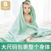 嬰兒浴巾新生兒寶寶洗澡比純棉紗布大毛巾