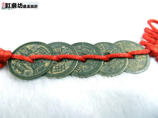 【Ruby工作坊】NO.9B一件優質古銅五帝錢吊飾(加持祈福)