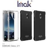 Imak SAMSUNG Galaxy J7 Plus 全包防摔套(氣囊) 耐摔 防摔 手機殼 保護套 艾美克