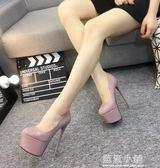 2018性感時尚15CM超高跟鞋細跟裸粉色裸色恨天高漆皮16公分單鞋女 藍嵐