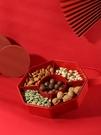 乾果盤 家用客廳糖果盒創意分格帶蓋干果收納盒茶幾現代零食瓜子水果盤【快速出貨八折鉅惠】