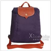 LONGCHAMP 經典Pliage®摺疊款式造型雙肩後背包(紫)