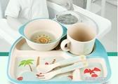 兒童餐具兒童餐具套裝寶寶餐盤輔食碗嬰幼兒碗勺叉學吃飯碗分格卡通(快速出貨)