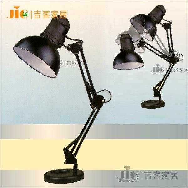 桌燈- 蜘蛛工作桌燈- 短臂 (可伸縮)