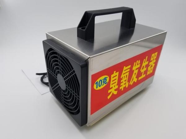 10g臭氧發生器家用除甲醛汽車臭氧消毒機空氣殺菌臭氧機消毒機 220V