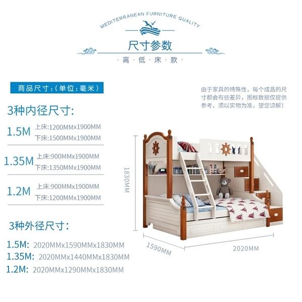 【千億家居】航海夢綠色款兒童床組/上下床+拖床組合/實木家具/高低母子床/KL135-17