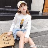女童T恤 新款中大童純棉兒童打底衫寶寶白色體恤冬季女童春秋長袖t恤