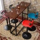 美式鐵藝酒吧椅復古吧台椅子升降家用高腳凳吧台高凳歐式旋轉吧凳