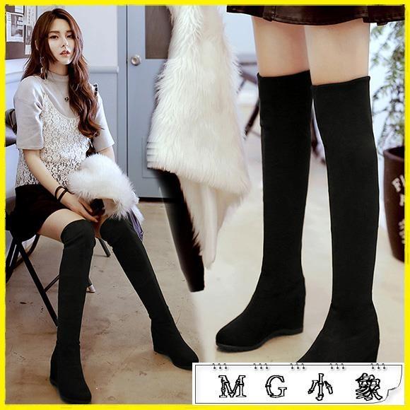 MG 膝上靴-過膝靴高筒靴春內增高彈力長款單靴