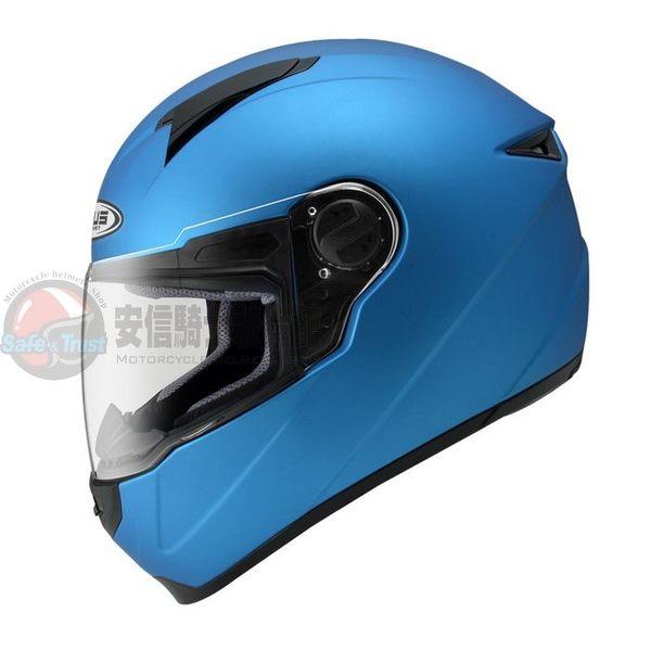 [中壢安信]ZEUS 瑞獅 ZS-811 ZS811 素色 消光細閃銀藍 全罩 安全帽