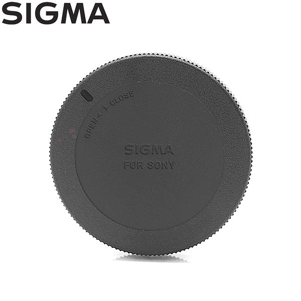 又敗家@原廠Sigma鏡頭後蓋LCR-SO II背蓋適馬鏡頭保護蓋適Sony新力索尼alpha-mount卡口尾蓋a-Mount防塵蓋