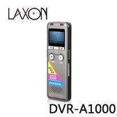 LAXON DVR-A1000 16GB 超薄機身 錄音筆
