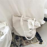 包包白色大容量帆布包女文藝單肩韓國手提購物袋【繁星小鎮】